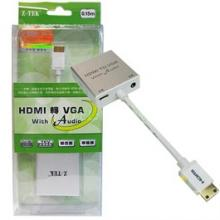 Cable HDMI - > VGA + Audio (ZY - 097)
